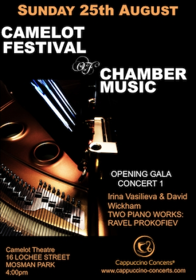 Camelot Festival of Chamber Music: OPENING GALA